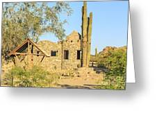 Scorpion Gulch Phoenix Arizona Greeting Card