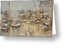 Sculptures Greeting Card