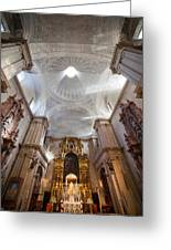 Seville Cathedral Interior Greeting Card