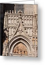 Seville Cathedral Ornamentation Greeting Card