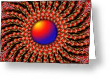 Shine Greeting Card