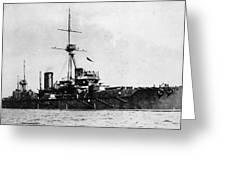 Ships Hms 'dreadnought Greeting Card