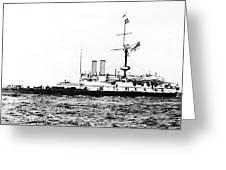 Ships Hms 'victoria Greeting Card