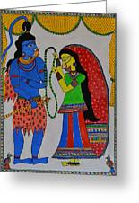 Shiv Parvati Greeting Card by Shruti Prasad