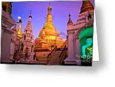 Shwedagon Paya - Yangoon Greeting Card
