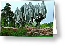 Sibelius Memorial Park In Helsinki-finland Greeting Card