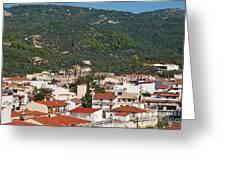 Skiathos Island Greece Greeting Card