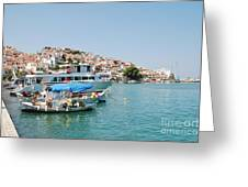 Skopelos Harbour Greece Greeting Card