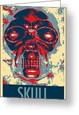 Skull In Hope Greeting Card