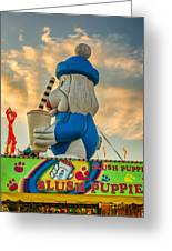 Slush Puppie Greeting Card