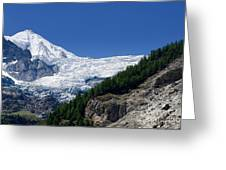 Snow Glacier Greeting Card