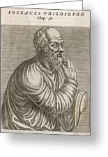 Socrates (470 - 399 Bc) Greek Greeting Card