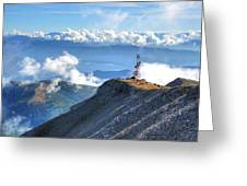 South France Alps Greeting Card