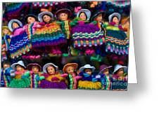 Souvenirs, Mexico Greeting Card
