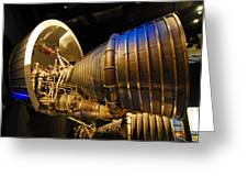 Space Rocket Thrust Engine Greeting Card
