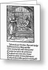 Spectacle Maker, 1568 Greeting Card