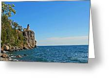 Split Rock Lighthouse  Greeting Card