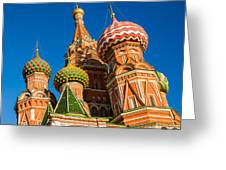 St. Basil's Cathedral - Square Greeting Card