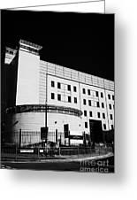 st guys nhs hospital London England UK Greeting Card