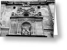 St Jeronimo Door Granada Cathedral Greeting Card