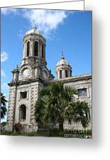 St Johns Cathedral Antigua Greeting Card