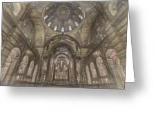 St. Louis Missouri Cathedral Basilica Greeting Card