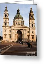 St Stephen's Basilica In Budapest Greeting Card
