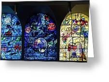Stained Glass Chagall Windows Greeting Card