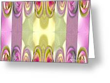 Star Elite Abstract Greeting Card