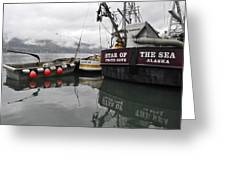 Star Of The Sea Greeting Card