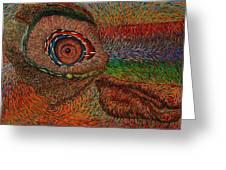 strange creature 40X21cm.    Greeting Card