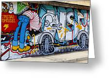 Street Art Valparaiso Chile 15 Greeting Card