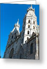 St.stephan Cathedral -  Vienna - Austria Greeting Card