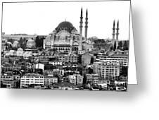 Suleymaniye Mosque Greeting Card