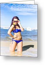 Sun Sand And Sea Leisure Greeting Card