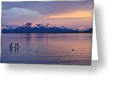Sunrise Over Ultima Esperanza Greeting Card