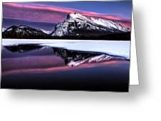 Sunset Mount Rundle Greeting Card