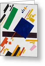 Suprematist Composition Greeting Card