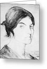 Suzanne Valadon (1865-1938) Greeting Card