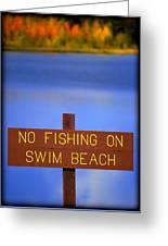 Swim Beach Sign II Greeting Card