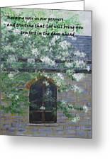 Sympathy Card With Church Greeting Card