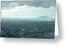 Taipei Under Heavy Clouds Greeting Card
