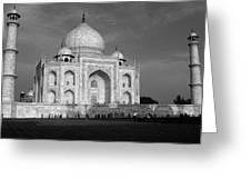 Taj Mahal - India  Greeting Card