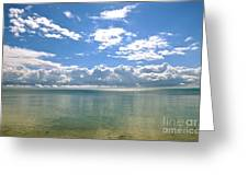 Taking Your Breath Away  Greeting Card
