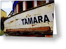 Tamara Greeting Card by Mamie Gunning