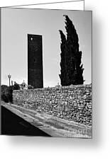 Tarquinia Muro Di Cinta Cipressi Torre Lampione Greeting Card