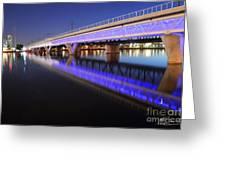 Tempe Lake Bridge Greeting Card