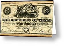 Texas Banknote, 1839 Greeting Card