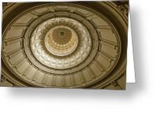 Texas State Capitol, Austin Texas - Greeting Card