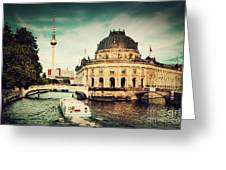 The Bode Museum Berlin Germany Greeting Card